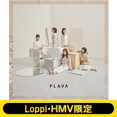 《Loppi・HMV限定盤 B2クリアポスター2枚付セット》 FLAVA 【初回生産限定盤A】(+DVD)