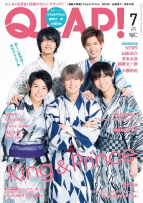 QLAP! (クラップ)2019年 7月号
