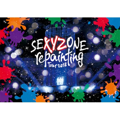 SEXY ZONE repainting Tour 2018 (DVD)