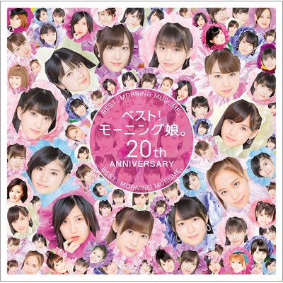 Best!Morning Musume.20th Anniversary