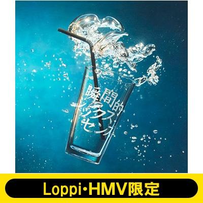 《Loppi・HMV限定 Tシャツ(サイズL)付きセット》 瞬間的シックスセンス
