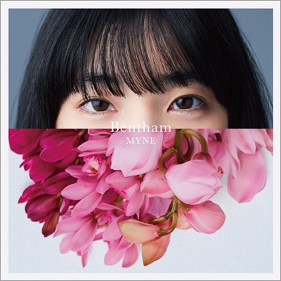 MYNE 【初回盤】(+DVD)