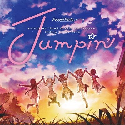 Jumpin' 【Blu-ray付生産限定盤】