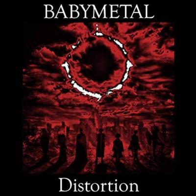 Distortion【2018 RECORD STORE DAY BLACK FRIDAY 限定盤】(輸入盤/レッド・カラーヴァイナル仕様/12インチシングルレコード)