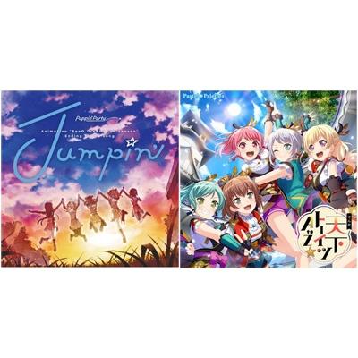 《特典BD付 通常盤セット》 Poppin'Party『Jumpin'』 +Pastel*Palettes『天下卜ーイツ A to Z☆』