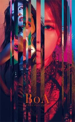 スキだよ -MY LOVE-/ AMOR 【初回生産限定盤】 (+DVD)