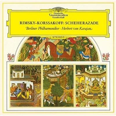 シェエラザード:ミシェル・シュヴァルベ(ヴァイオリン)、カラヤン指揮&ベルリン・フィルハーモニー管弦楽団 (アナログレコード/Deutsche Grammophon)