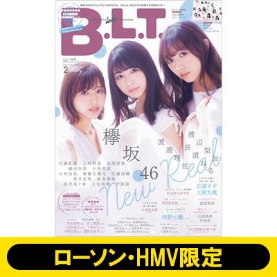 B.l.t.2019年 2月号 ローソン・hmv版