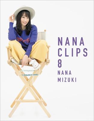 NANA CLIPS 8 (Blu-ray)