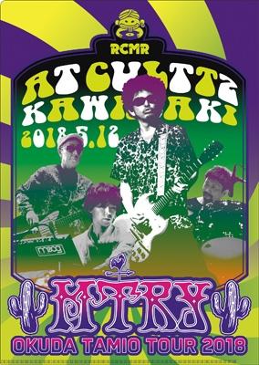 MTRY TOUR 2018@カルッツかわさき (Blu-ray)