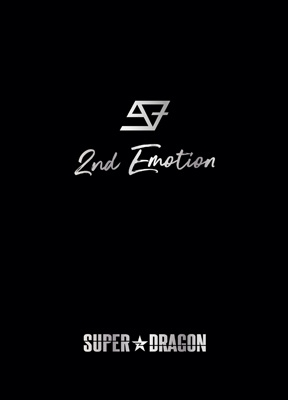 2nd Emotion (Limited Box)