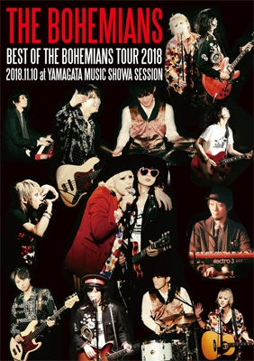 BEST OF THE BOHEMIANS TOUR 2018 2018.11.10 at YAMAGATA MUSIC SHOWA SESSION