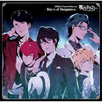 ミュージカル・リズムゲーム 『夢色キャスト』 GENESIS Vocal Collection
