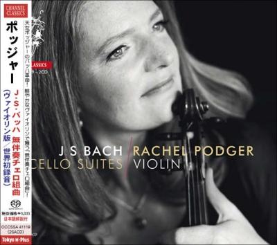 無伴奏チェロ組曲 全曲〜ヴァイオリン版 レイチェル・ポッジャー(2SACD)(日本語解説付)