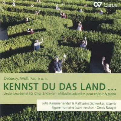 あの国をご存知ですか?〜フランスとドイツの歌曲作品、合唱編曲版 ドニ・ルージュ&「人間の顔」室内合唱団