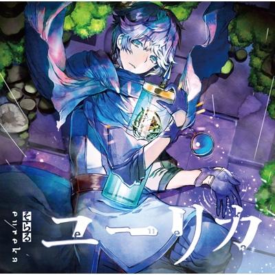ユーリカ【初回限定盤A】(+DVD)