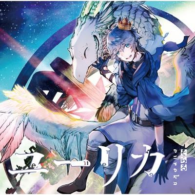 ユーリカ【初回限定盤B】(+DVD)
