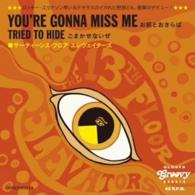 You're Gonna Miss Me / Tried To Hide お前とおさらば / ごまかせないぜ (7インチシングルレコード)