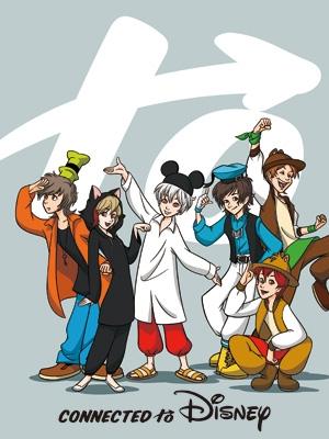 コネクテッド・トゥ・ディズニー 【限定盤】