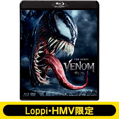 【Loppi・HMV限定】ヴェノム ブルーレイ&DVDセット 「オリジナル・スマホリング」 付き