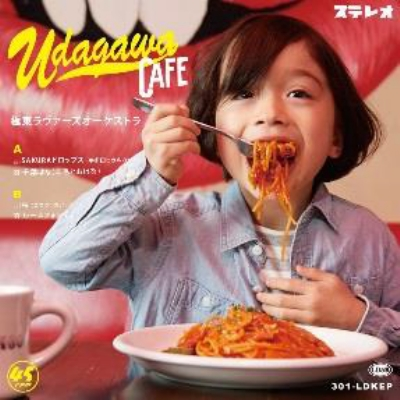 SAKURAドロップス/桜 【初回限定生産盤】(7インチシングルレコード)