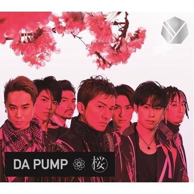 桜 【初回生産限定盤】(CD+Blu-ray)