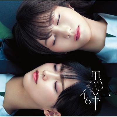 黒い羊 【TYPE-C】(+Blu-ray)