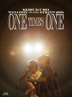 KOBUKURO WELCOME TO THE STREET 2018 ONE TIMES ONE FINAL at 京セラドーム大阪 【初回限定盤】 (Blu-ray)