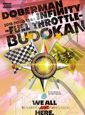 DOBERMAN INFINITY 2018 DOGG YEAR 〜FULLTHROTTLE〜in 日本武道館 【初回生産限定盤】