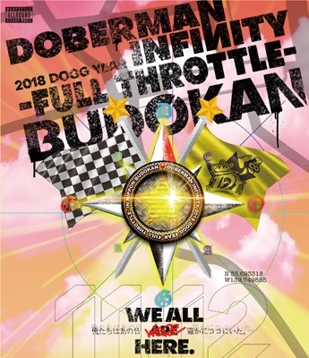 DOBERMAN INFINITY 2018 DOGG YEAR 〜FULLTHROTTLE〜in 日本武道館 (Blu-ray)