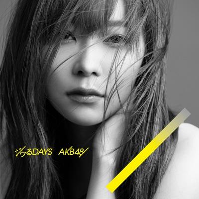 ジワるDAYS 【Type A 初回限定盤】(+DVD)