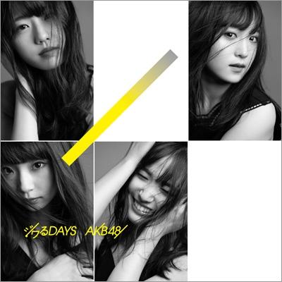 ジワるDAYS 【Type B】(+DVD)