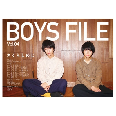 BOYS FILE Vol.04