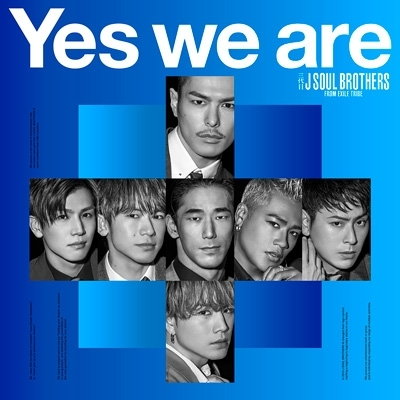 Yes we are (+DVD)