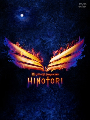 B'z LIVE-GYM Pleasure 2018 -HINOTORI-(3DVD+CD)