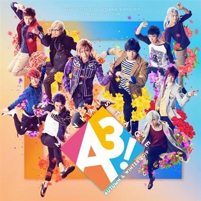「MANKAI STAGE『A3!』〜AUTUMN & WINTER 2019〜」MUSIC Collection