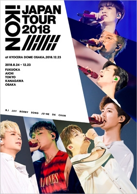 Ikon Japan Tour 2018 (2DVD)