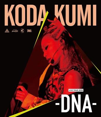 KODA KUMI LIVE TOUR 2018 -DNA-(Blu-ray)