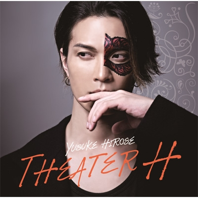 THEATER H