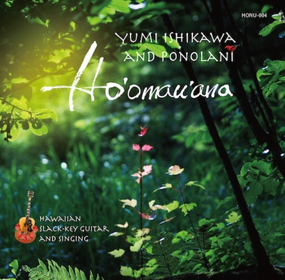 Ho'omau'ana 〜Selection With Anthology〜(アナログレコード)