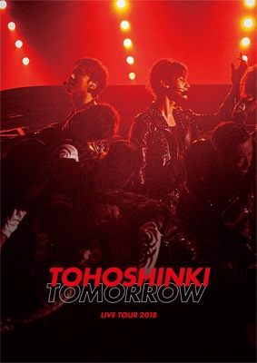 東方神起 LIVE TOUR 2018 〜TOMORROW〜(DVD)