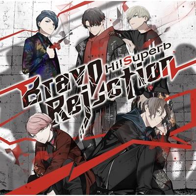 Brave Rejection 【特装盤】(+DVD)