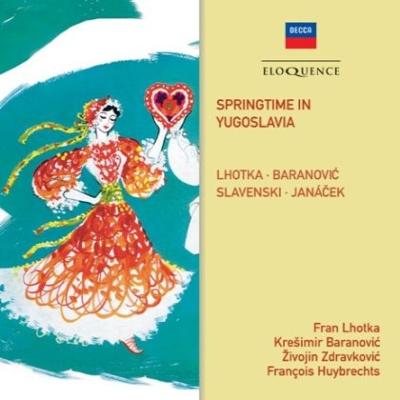 『ユーゴスラヴィアの春〜バラノヴィチ、ストルチェル=スラヴェンスキ、他』 クレシミル・バラノヴィチ&ベオグラード・フィル、他(2CD)