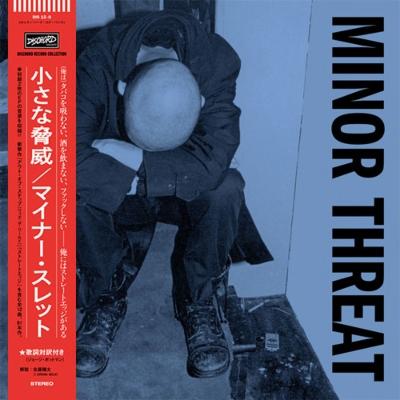 Minor Threat【国内仕様輸入盤】(アナログレコード/Dischord/ディスクユニオン)