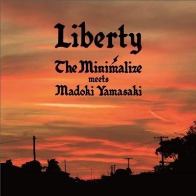 Liberty (7インチシングルレコード)