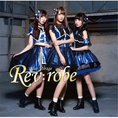 Blue Mirage 【初回限定盤】 (+DVD)