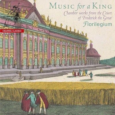 大王のための音楽〜フリードリヒ大王の宮廷からの室内楽作品集 フロリレジウム(2CD)