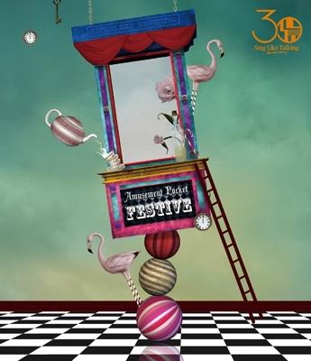 "SING LIKE TALKING 30th Anniversary Live Amusement Pocket ""FESTIVE"" (Blu-ray+3CD)"