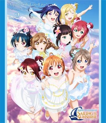 ラブライブ!サンシャイン!! Aqours 4th LoveLive! 〜Sailing to the Sunshine〜Blu-ray Day2
