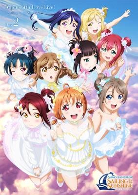 ラブライブ!サンシャイン!! Aqours 4th LoveLive! 〜Sailing to the Sunshine〜DVD Day2